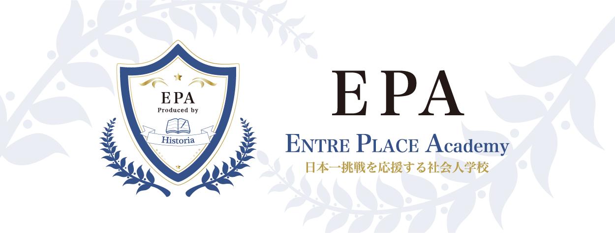 ENTRE PLACE Academy