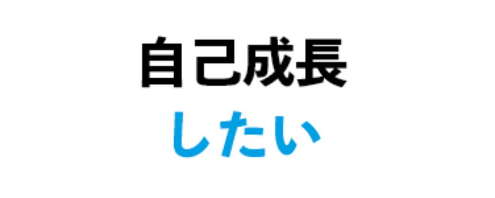 スクリーンショット 2020-07-06 17.14.40
